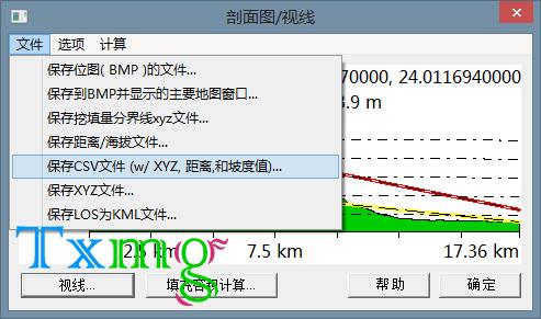 004保持为CSV格式-PNG8